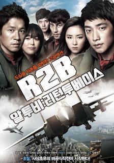 Ver online:R2B: Return to Base (R2B: 리턴투베이스 / Al-too-bi: Riteon Too Beiseu / R2B: Riteontu Beyiseu / Soar Into The Sun) 2012