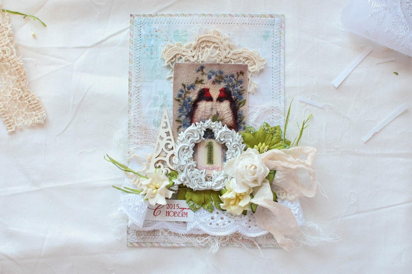 мастер класс новогодняя открытка, новогодняя открытка,Наташа Кузина