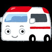 救急車のキャラクター