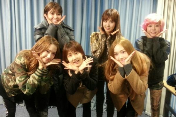 SNSD & Park So Hyun