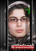 دختری که در برابر مقاومت فولادینش کوههای کردستان هم سر بر آستانش ساییدندFree Shabnam Madadzadeh