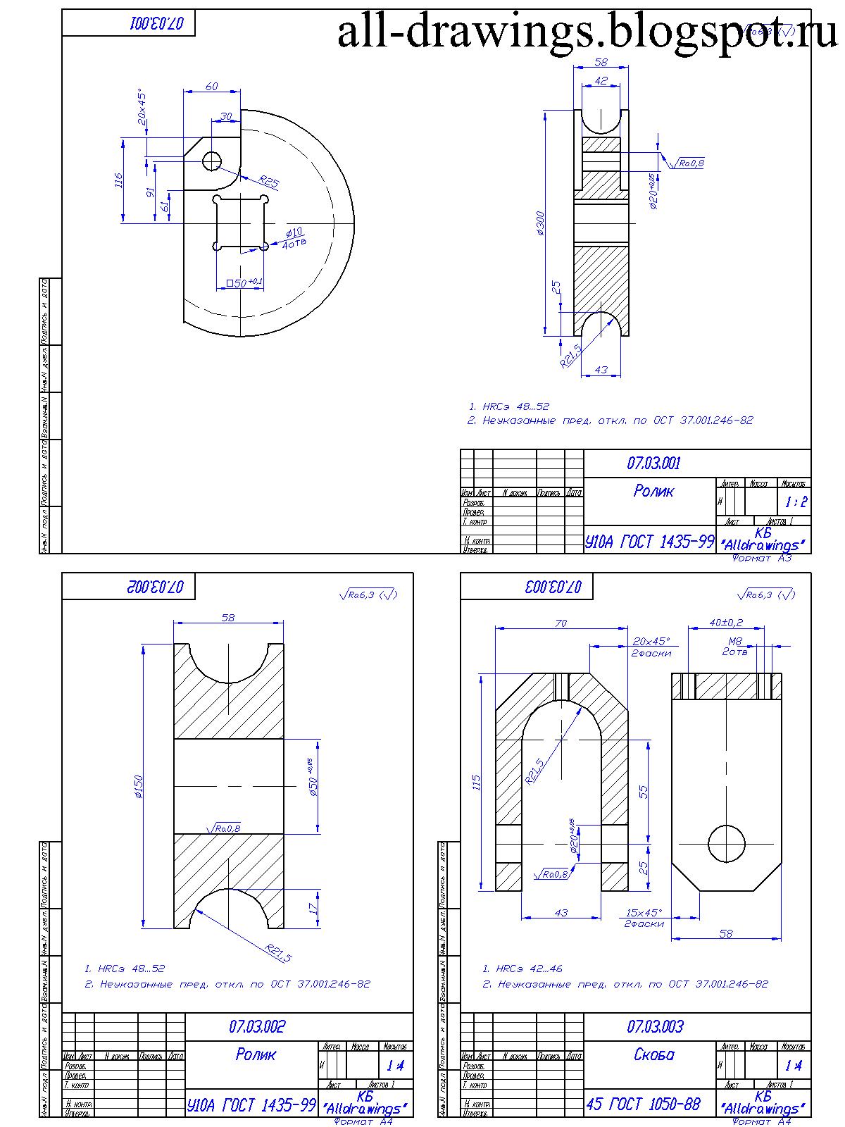 Трубогибочный станок для трубы своими руками чертежи