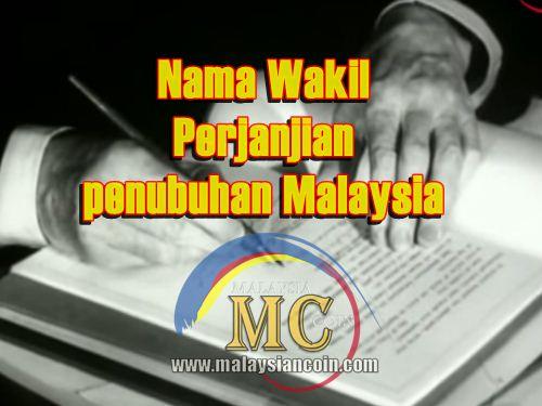 wakil malaya