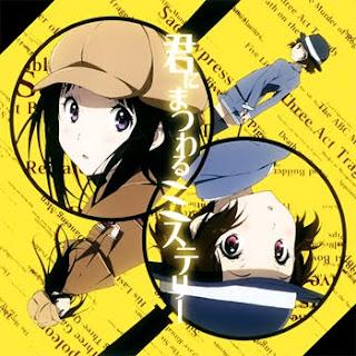 Hyouka ED2 Single - Kimi ni Matsuwaru Mystery