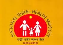 WB Health SNCU Medical Officer Recruitment 2013