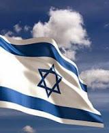 Amamos a Israel