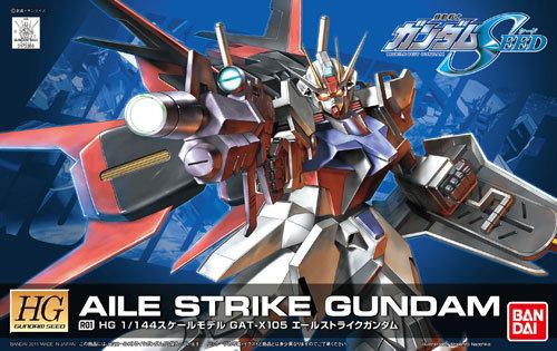 HG Aile Strike Gundam