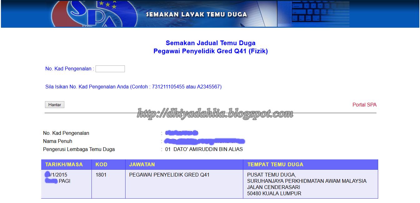 Temuduga Lagi Pegawai Penyelidik Q41 Fizik Agensi Nuklear Malaysia Jan 2015 Dari Diri Dhiya
