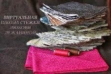 благодарю Любовь Юрьевну