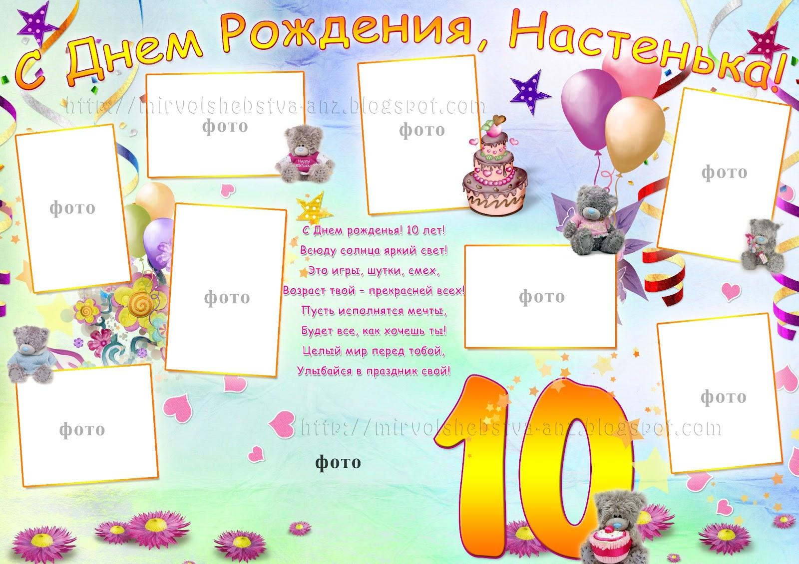Лёгкие плакаты на день рождения