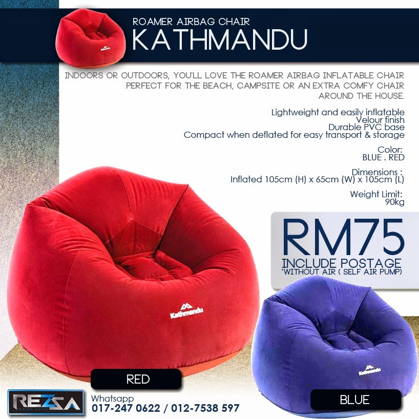 Exceptional KATHMANDU   ROAMER AIRBAG CHAIR