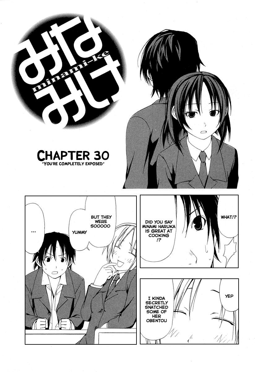 Minami-ke - Chapter 31