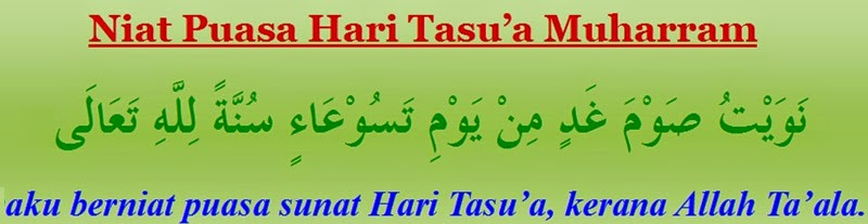 Bacaan Niat Puasa Tasu'a 9 Muharram