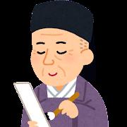 小林一茶の似顔絵イラスト
