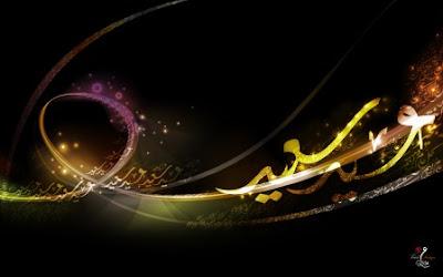 Wallpapers islamic hd 1080p 448x280 - HD Islamic Wallpapers