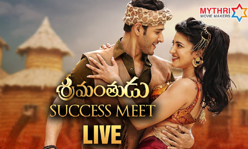 Srimanthudu - YouTube