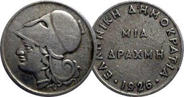 Εθνικό Νόμισμα