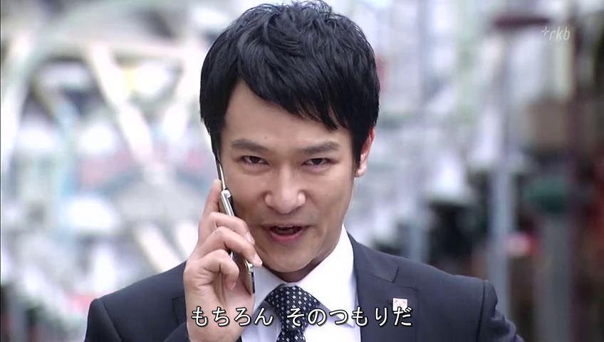 الدرما الإنتقامية اليابانية هو  Hanzawa Naoki,أنيدرا