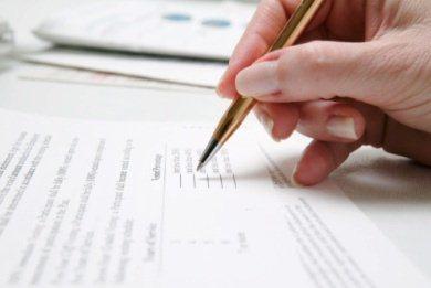 Αίτηση Εγγραφής Νέου Μέλους στον Σύλλογο Ζημιωθέντων από Ασπίς Πρόνοια