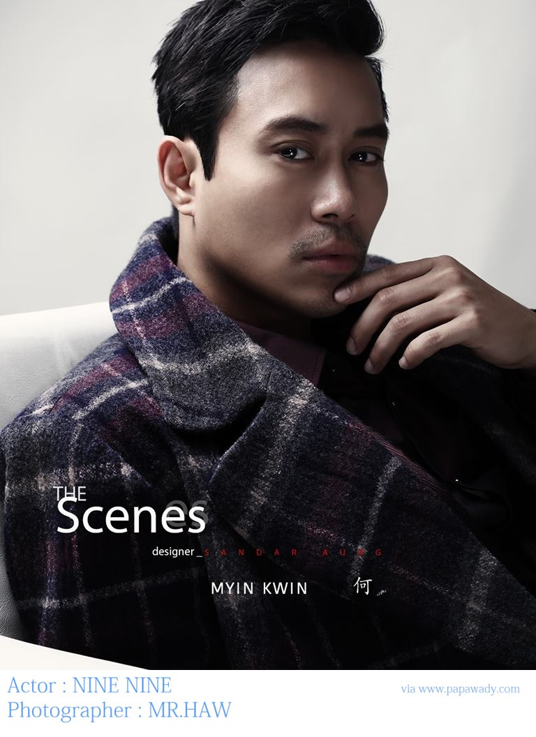 Handsome Actor Nine Nine Features To Myin Kwin Magazine Cover