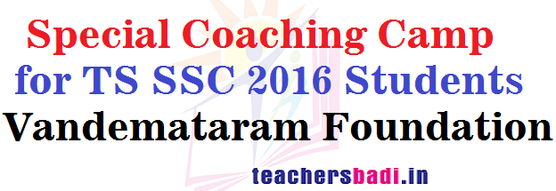 Special Coaching Camp, TS SSC 2016 Students,Vandemataram Foundation