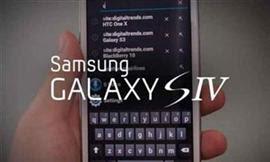 Samsung Galxy S 4 Harga Spesifikasi
