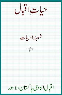 Hayat-e-Iqbal