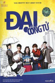 Dai Cong Tu