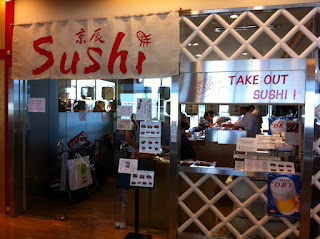 Take Out Sushi Narita Airport