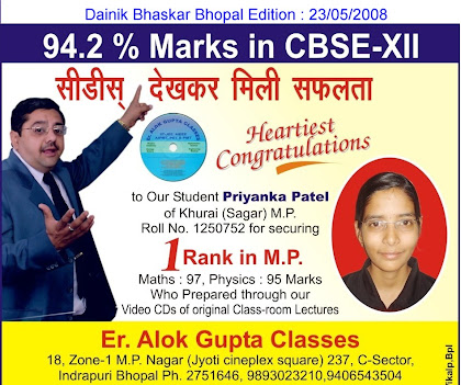 1 Rank in M.P.