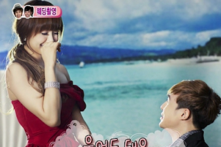 Eng Sub] We Got Married Khuntoria Ep 53 | We Got Married English Subs