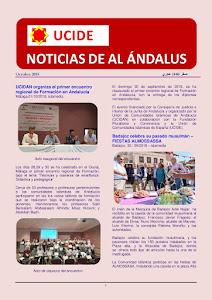 Noticias de Al Ándalus de octubre 2018