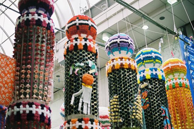tanabata decorations in Hapina Nakakecho