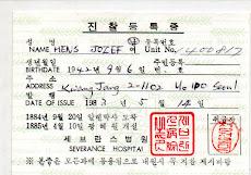 Severance Hospital registration.
