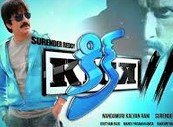 Kick 2 Telugu Movie Video Songs