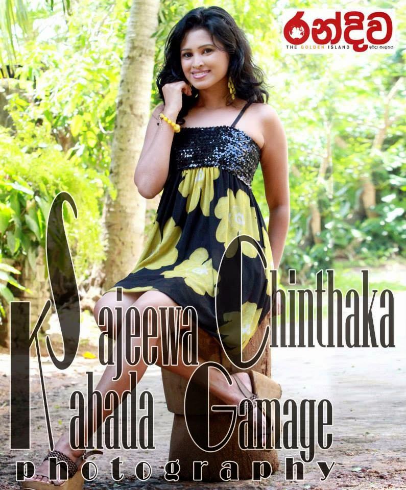 Nilukshi Madushika legs
