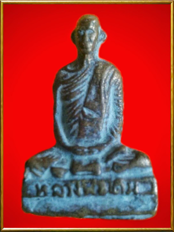 http://tubtimthong-amulet.blogspot.com/2014/10/blog-post.html
