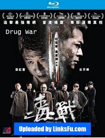 Drug War (2013) 720p BRRip