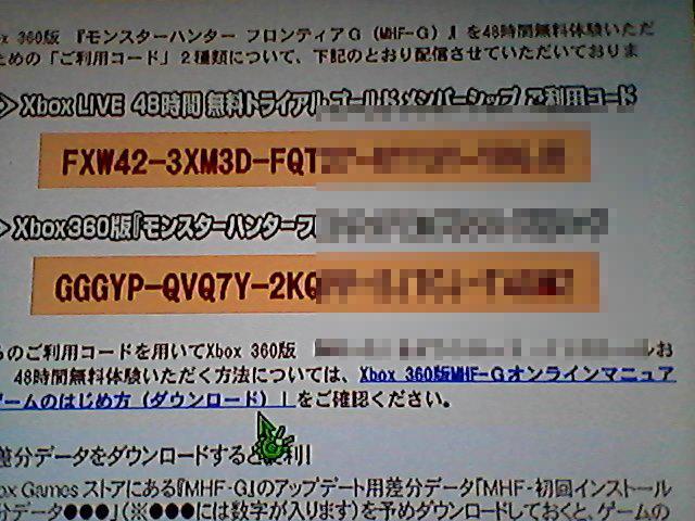 Gold xbox codigos horas live 48 gratis de de Códigos de