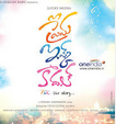 Prema Ishq Kadha (2013) Telugu Movie Watch Online