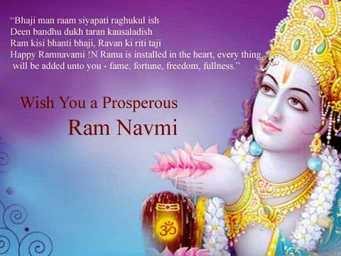 Ram Navami Wishes SMS and Quote HD Photos