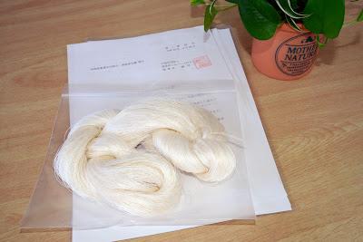 浦添の絹糸