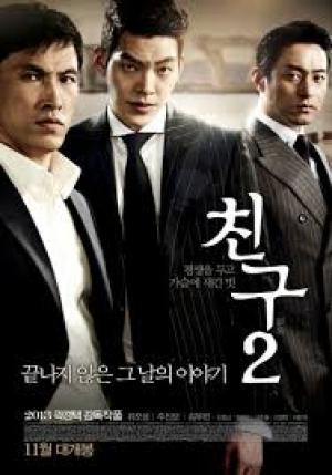 Bạn Bè 2: Di Sản Vĩ Đại - Friend: The Great Legacy (2013)
