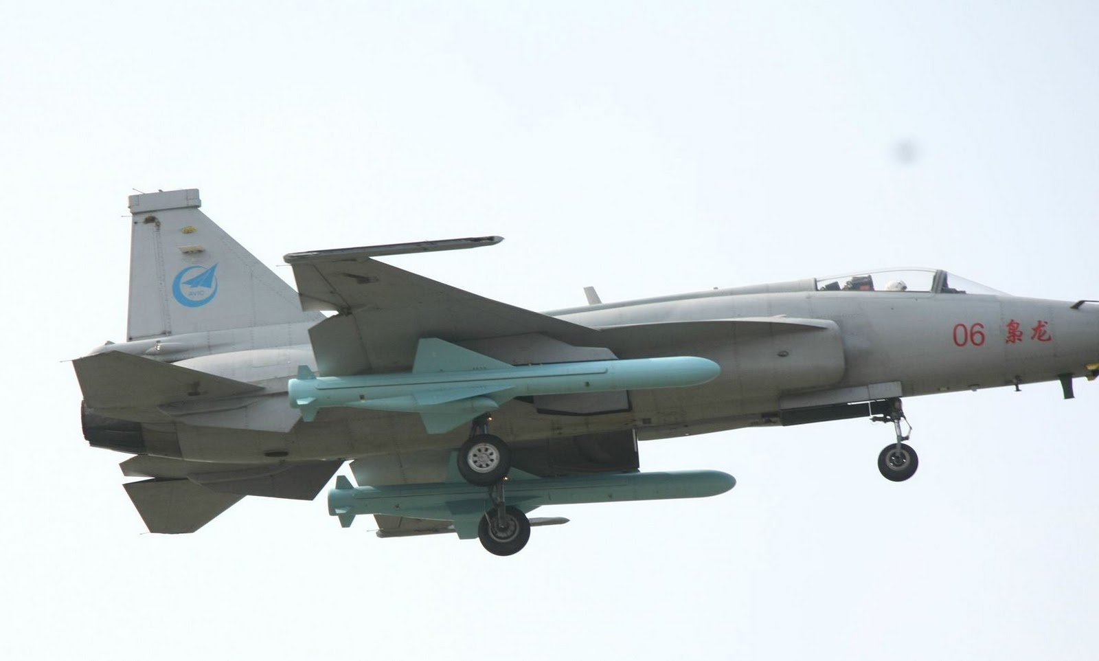 JANE´S : ARGENTINA NEGOCIA SISTEMAS DE MISILES CHINOS JF-17+Thunder+C-802A+Anti-Ship+cruise+missile+with+range+of+180+kilometers+255+c803+yj83+PLAAF+Navy+attack+operational+maritime+fighter+jet+pakistan+air+force+china+%25283%2529