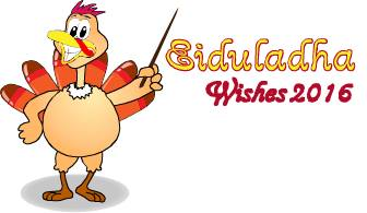 EiD ul Adha Wishes,Images,Greetings,SMS,Quotes,Wallpapers,Pics,Bakra Eid