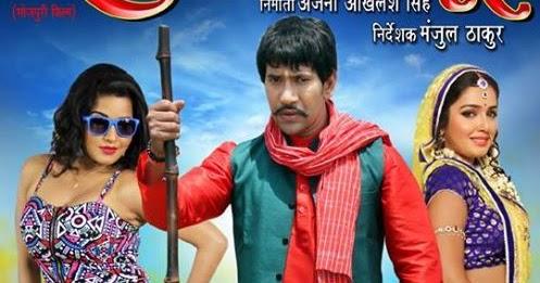 Raja babu bhojpuri movie hd video download