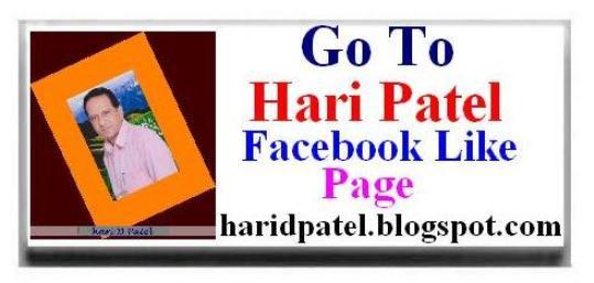 Go Hari Patel Like Page