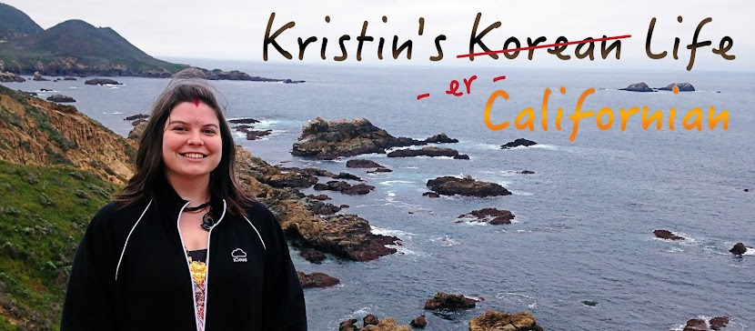 Kristin's Korean -er- Californian Life