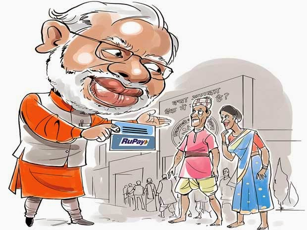 Card over biometrics in Modi's grand scheme