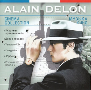 Alain Delon – Cinema Collection (FLAC)